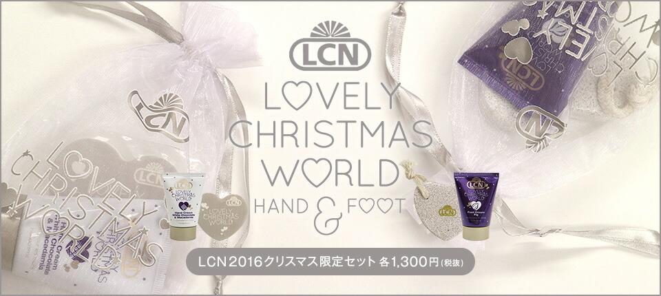 LCN(エルシーエヌ) ラブリー クリスマスワールド