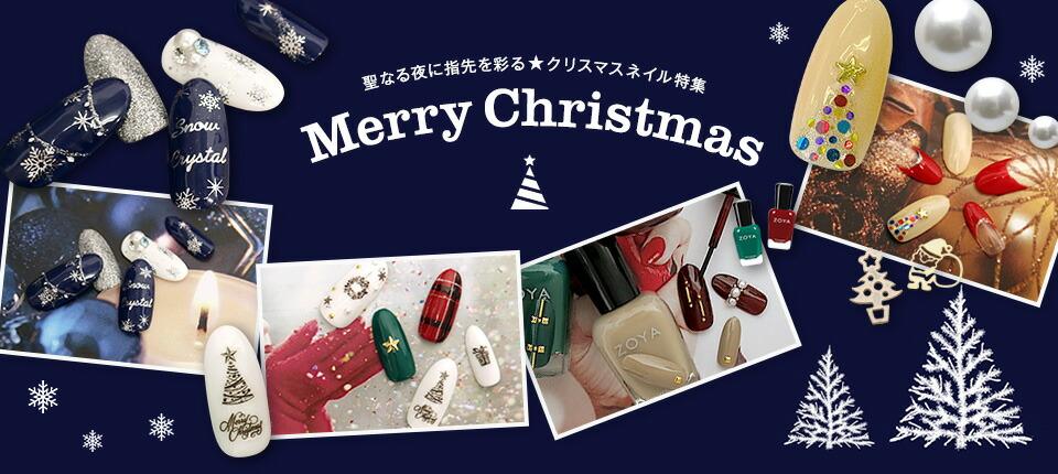 聖なる夜に指先を彩る☆クリスマスネイル特集