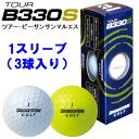 1 Bridgestone golf TOUR B330 S golf ball sleeve 3p 2014 Japanese regular article