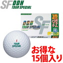 4 Dozen or more buy in! DDH tour special SF golf balls