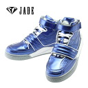 -40% Off women's dance shoes JDS1002-BLU blue JADE (Jade).