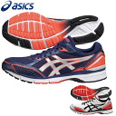 ◇ ( ASICS ) 13S2 asics racing shoes light racer TS 2-wide TJL418 unisex