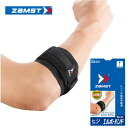1 ZAMST ( ザムスト ) elbow bands [left unisex 1 piece: Golf and tennis elbow trouble