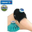 1 ZAMST ( ザムスト ) junior icing set elbow, knee, and ankle
