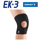 1 standard type fs04gm EK-3 for knee: left and right unisex 1 piece] support and comfort that combines ZAMST ( ザムスト )