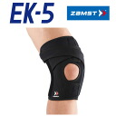 1 to ZAMST ( ザムスト ) EK-5 for knee: left and right unisex 1 piece] jump and dash, and other violent movements of the fs04gm