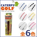 ★ no tie required! For dedicated golf shoes laces catapult Golf repellent water processing 2 bottles (1 minute)
