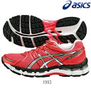 ◇ 12 FW asics LADY GEL-KAYANO (gel Kaya-no-) 19-WIDE TJG383 women's