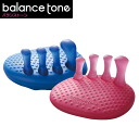 ◇ AKAISHI ( akaishi ) balance tone five finger EXA ladies HB087 fs3gm