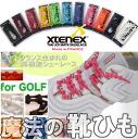 Ex ☆ Xtenex Tenex shoe laces two-tone color 2 book with ForGolf (50 cm) fs3gm