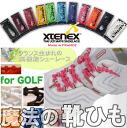 Ex ☆ Xtenex Tenex shoe laces normal color 2 book with ForGolf (50 cm)