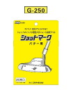 ◇G-250 fs3gm for shot mark putters