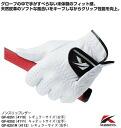 Grip-ability, KASCO GF6251/6252 Casco glove hand for left