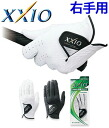 ◇ XXIO xxio GGG-X004R Golf Gloves (for the right hand)