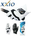 ◇XXIO ゼクシオ GGG-X005 golf glove fs3gm