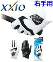 ◇ XXIO xxio GGG-X005R Golf Gloves (for the right hand)