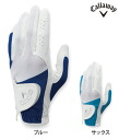 ◇ Callaway Callaway ドライサマー 13 JM (for the left hand) Golf Gloves