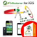 Fullmiere former iPhone compatible (iOS) golf swing sensor