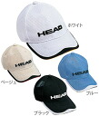 ☆HEAD head mesh cap HECP-1986M