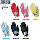 ONE PIECE one piece denim-like golf glove fs3gm
