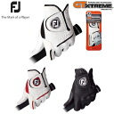 FOOTJOY foot Joey GT extreme glove GT XTREME FGGT fs3gm