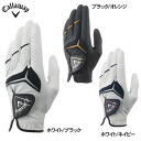 ◇Golf glove for 14 Callaway Calloway oar weather JM left hands