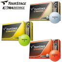 One dozen tour stage EXTRA DISTANCE extra distance golf balls (12P)