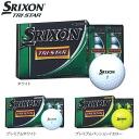 One dozen SRIXON スリクソン TRI-STAR Tri-Star golf balls (12P)