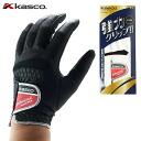 ◇All Cass co-golf glove PF-700X weather type