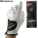 Correspondence kasco Cass co-golf glove RR-023