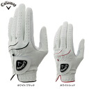 ◇ Callaway tour hybrid golf glove right handed (left-handed) Callaway 2015 model
