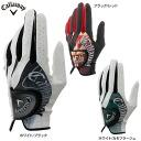 ◇ Callaway graphic golf glove right handed (left-handed) Callaway 2015 model