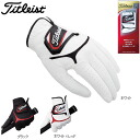 -Titleist Super grip golf glove TG37 right handed (left-handed) by 2015 Titleist Japan spec
