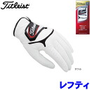 -Titleist Super grip golf glove TG37LH lefty (for the right hand) by 2015 Titleist Japan spec