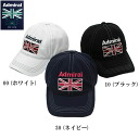 Admiral golf wear men's Cap ADMB501F2015 spring summer