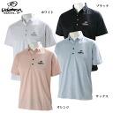 UDA man men's Golf short sleeve shirt XUD1503S2015 spring summer UdamonGOLF support