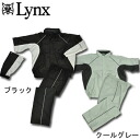 ◇Lynx Lynx rainwear top and bottom set LX-R O1 fs3gm