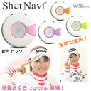 Golf shot Navi Hello Caddie shot Nabil ハローキャディ GPS Navi