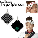 Green on THE GOLF pendant the golf pendant GPS golf navigator