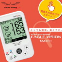 Eagle Vision EZ plus GPS Golf Navy EV-414 EAGLE VISION ez plus support