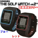 Limited Edition color centered the golf mk 2 + (mark 2 plus) GPS Golf Navy 1/2015 will be released