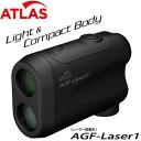 Jupiter Atlas AGF laser 1 laser rangefinder