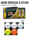 One dozen (12P) SRIXON スリクソン NEW Z-STAR golf ball fs3gm