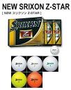 One dozen (12P) SRIXON スリクソン NEW Z-STAR golf ball fs3gm