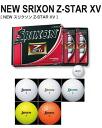SRIXON Srixon NEW Z-STAR XV golf balls 1 dozen (12 P)