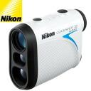 20 Nikon cool shot portable laser telemeters