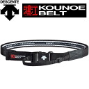 ◇ KOUNOE BELT hongjiang belt コウノエ belt for pelvis DAT8100 fs3gm