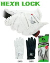 ◇ Cass co-hexalock golf glove GF-1120 fs3gm