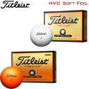 4 Dozen or more buy in! Titleist HVC models golf balls 1 dozen (12 P)