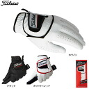 -Titleist Super grip glove TG35 (for hand).
